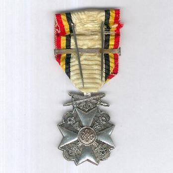 """II Class Medal (with """"1914-1918"""" clasp) Reverse"""