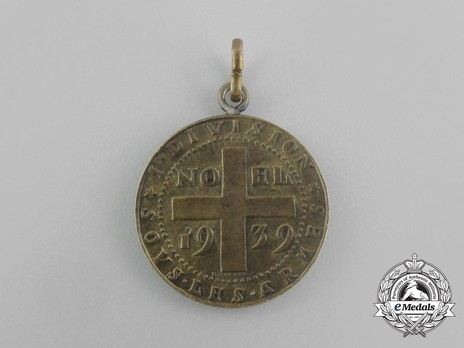 1st Division Under Arms Christmas Medal 1939 Reverse