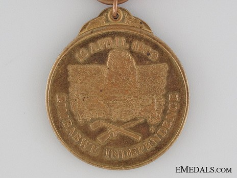 Independence Medal, 1980, in Bronze Reverse