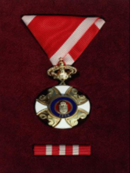 Order of the Karadjordje Republic, III Class Obverse