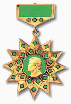 Order of the Star of the President of Turkmenistan Obverse