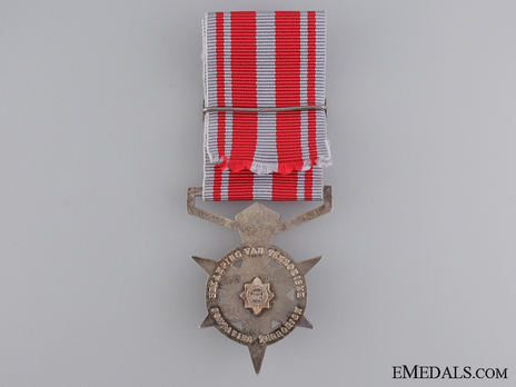 South African Police Medal for Combating Terrorism Reverse