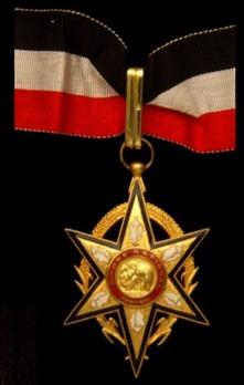 National Order of Upper Volta, Commander Obverse