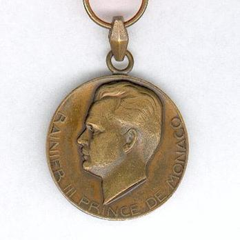 """I Class Medal (for 15 Years, stamped """"P. TURIN"""") Obverse"""
