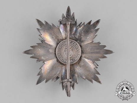 Order of Our Lady of Bethlehem, Grand Officer Breast Star Reverse