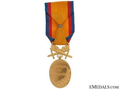 Medal of Valour and Loyalty, I Class (with swords) Reverse