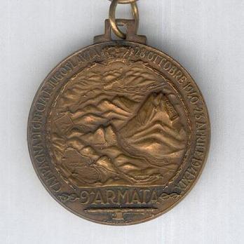 "Bronze Medal (stamped ""P MORBIDVCCI LORIOLI"") Obverse"
