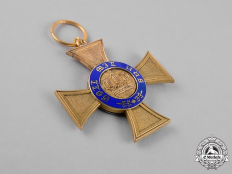 Order of the Crown, Civil Division, Type II, IV Class Cross (in bronze gilt) Reverse