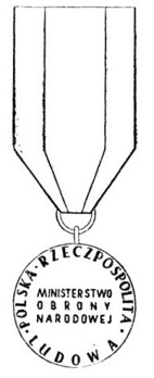Medal of Merit for National Defence, I Class Reverse