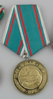 Medal for the 30th Anniversary of the Victory Over Germany Obverse