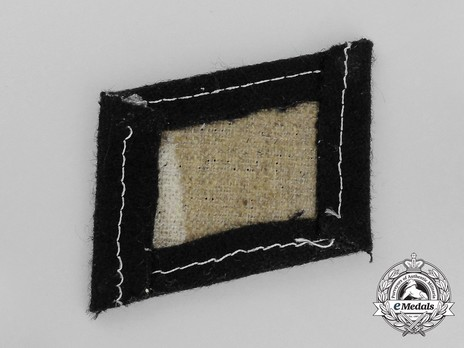 Waffen-SS 1st Latvian Division Sun and Stars Collar Tab Reverse