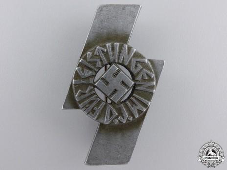 DJ Proficiency Badge, in Silver Obverse