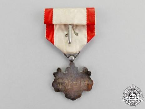 Order of the Rising Sun, VIII Class Reverse