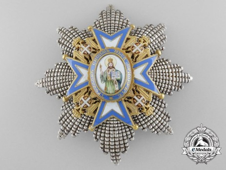 Order of Saint Sava, Type III, I Class Breast Star Obverse