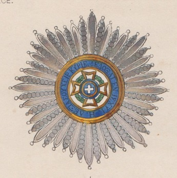 Order of the Redeemer, Type I, Grand Cross Breast Star Obverse Illustration