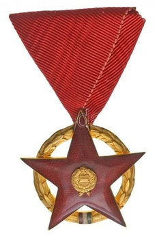 Order of the Red Star (1957-1989) Obverse