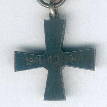 Miniature 4th Division Commemorative Cross Reverse