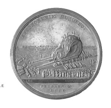 Erection of the Monument to Peter the Great Table Medal (in bronze) Reverse