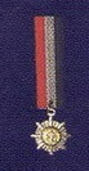 Grand Order of King Dmitar Zvonimir with Sash and Morning Star, Medal Obverse