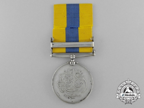 """Silver Medal (with """"NYAM NYAM"""" clasp) Obverse"""