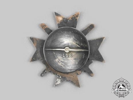 War Merit Cross I Class with Swords, by R. Souval (L/58, screwback, zinc) Reverse