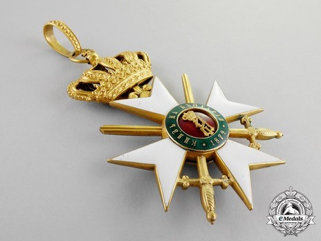 Military Order for Bravery, I Class Grand Officer Officer (letters on green background) Reverse