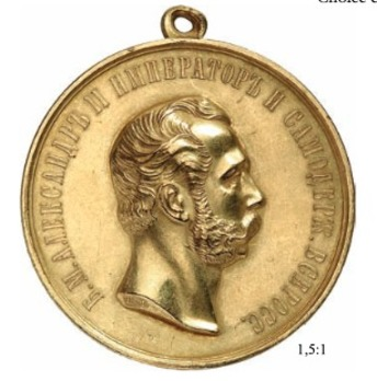 Medal for Zeal, Type III, in Gold (1855)