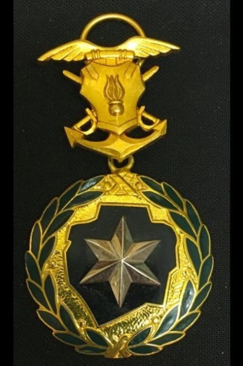 Bf+gabon+military+medal+ob