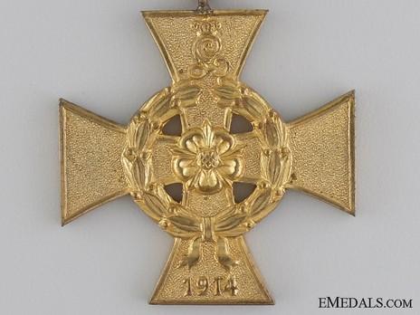 War Merit Cross (for Combatants) Obverse