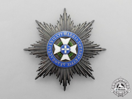 Order of the Redeemer, Type I, Grand Commander Breast Star Obverse