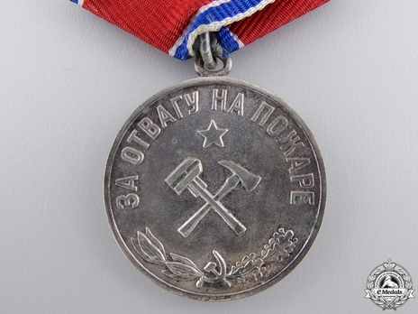 Bravery in a Fire Medal (Variation I) Reverse