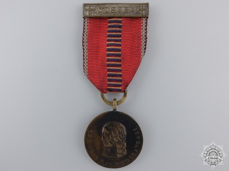 "Bronze Medal (with ""ODESSA"" clasp) Obverse"