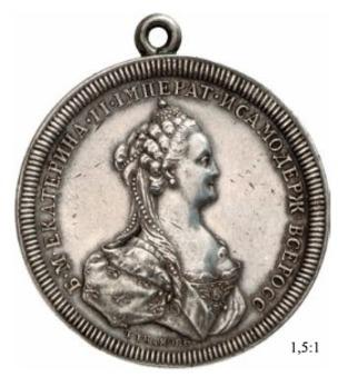 Battle on the River Kagul, Silver Medal, by T. Ivanov (Novodel)