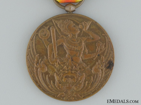Great War Victory Bronze Medal Obverse