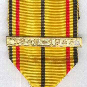 """I Class Medal (with """"1940-1945"""" clasp) Clasp"""