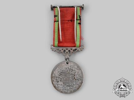 Hejaz Railway Small Medal, in Nickel Reverse