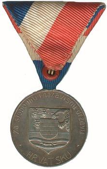 Bravery Medal for Velebit Reverse