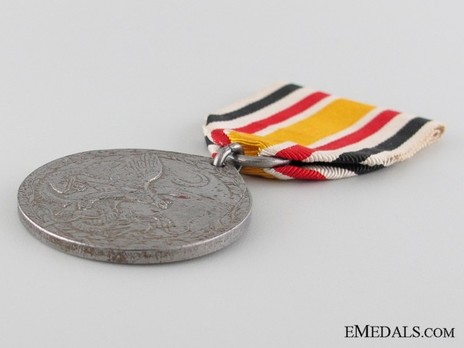 China Commemorative Medal, for Non-Combatants Obverse (in silvered steel) Obverse