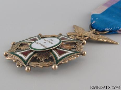 Officer (Civil Merit) Reverse