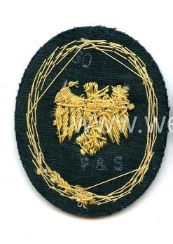 Kriegsmarine Cadet Officials Insignia Reverse