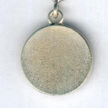 Miniature Reserve Officers Association Medal of Merit, Silver Medal Reverse