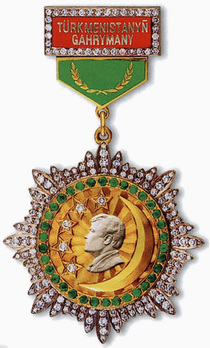 Star (with emeralds and diamonds) Obverse