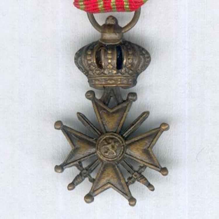 Miniature bronze cross 1 obverse