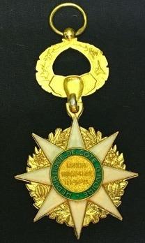 Order of Agricultural Merit, Officer Reverse