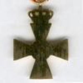 Cross (King Frederik IX for 8 years) Reverse