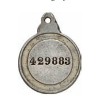 Saint Anne Medal, in Silver Reverse