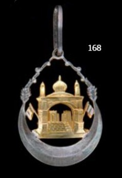 Order of the Leader (Nishan-i-Sadari), II Class Knight Commander (Sardar-i-Ali)