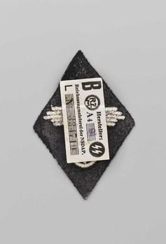 Waffen-SS Personal Staff RF-SS (Press & War Economy) Trade Insignia Reverse
