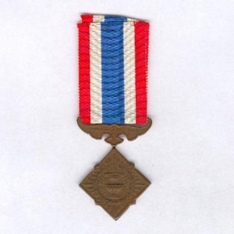 Copper medal obv s1