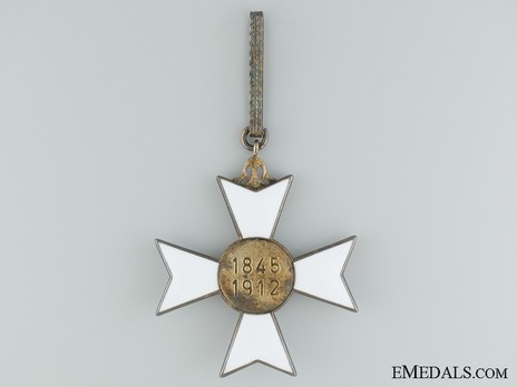 Grand Officer and Grand Officer Breast Star Reverse